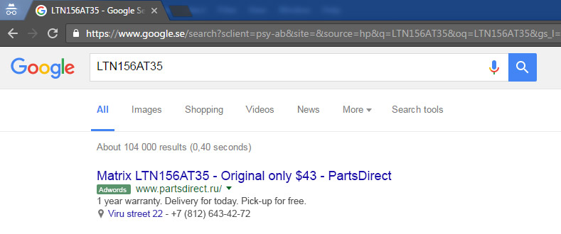 User Search by Part Number