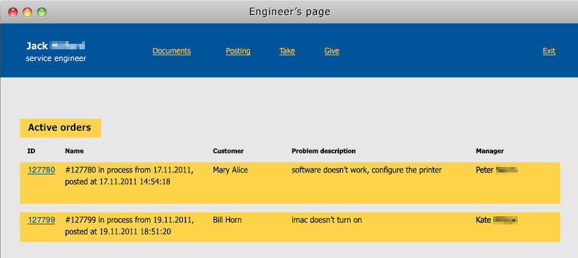 A webpage of a services engineer